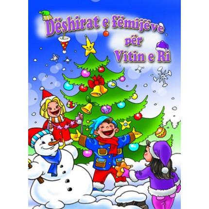 Dëshirate fëmijëve për Vitin e Ri