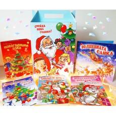 Новогодишно пакетче по избор