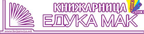 ЕДУКА МАК Книжарница